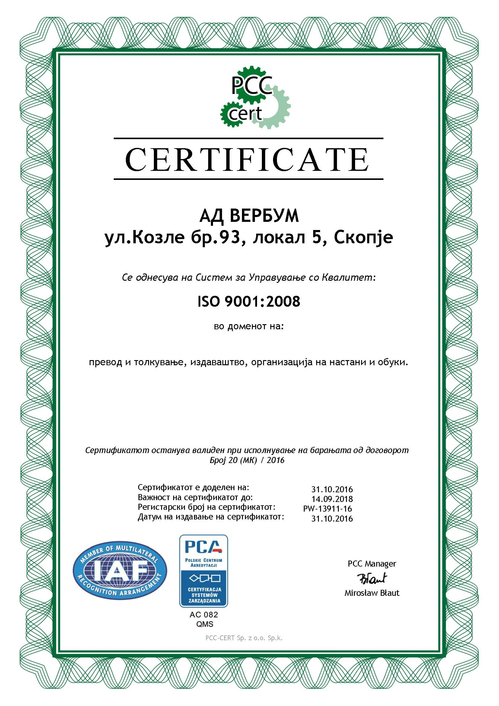 ISO 9001:2008 Sertificate- Adverbum